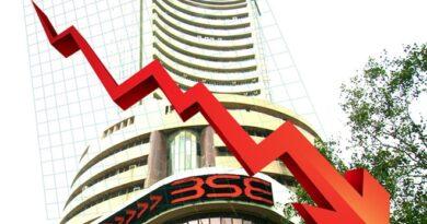 Sensex slips 97 pts; nifty s