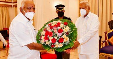 Yeddyurappa meets Governor