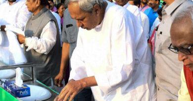 Odisha's income assortment