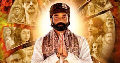 Aashram Review