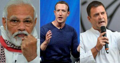 Facebook's big statement in