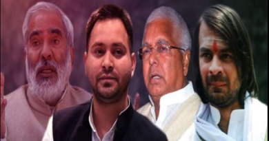 Bihar Assembly Polls