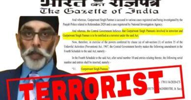 Terrorist Gurpatwant Singh Pannu