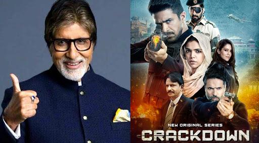 Amitabh Bachchan launches