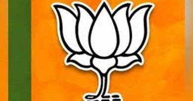 Andhra Pradesh BJP
