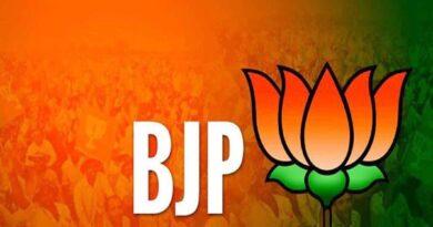Rajasthan BJP