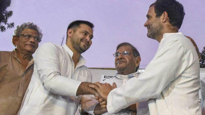 Congress stuck in grand alliance