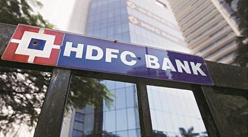 HDFC Bank rejects allegations