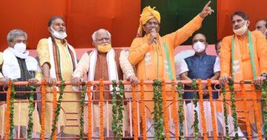 Haryana BJP Politics: