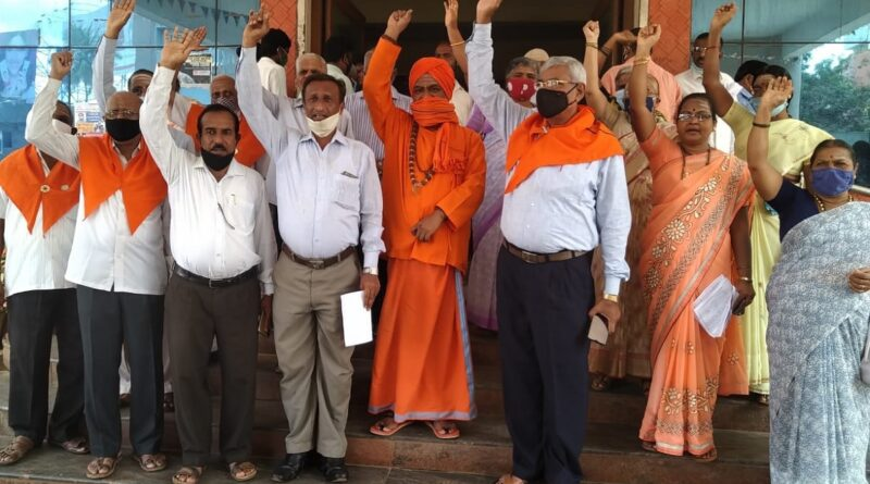 Protests by caste organizations