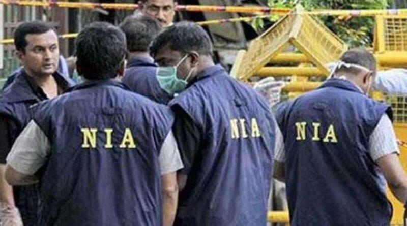 NIA arrested