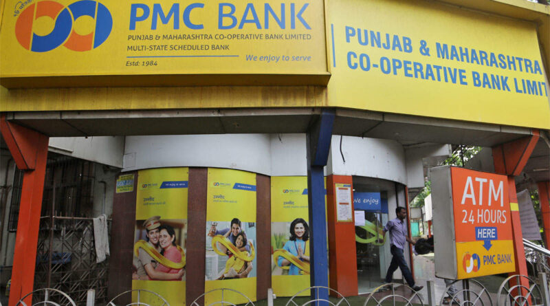 PMC Bank account