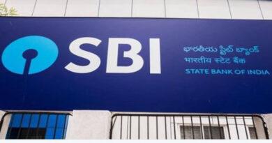 SBI Loan Offers 2020
