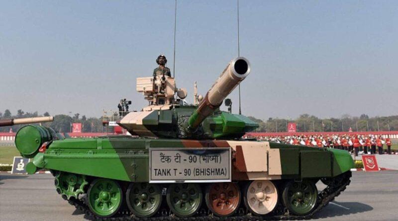 Tank Bhishma Posted