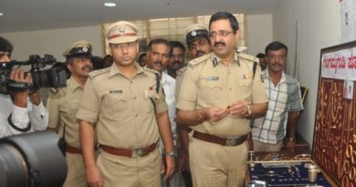 Vijayapur Police have