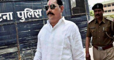 Bahubali Anant Singh