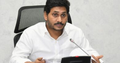 Andhra Pradesh government bans