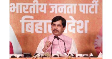Bihar politics warmed