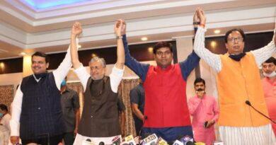 Muzaffarpur Bihar Election 2020