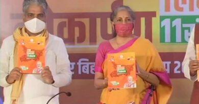 Nirmala Sitharaman released BJP