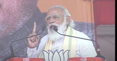 PM Modi Muzaffarpur rally