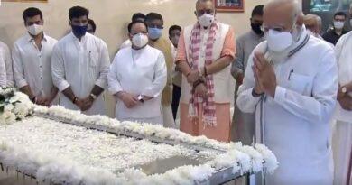 Ram Vilas Paswan Death