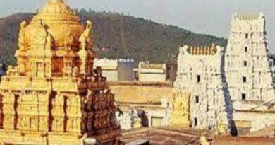 Andhra Pradesh's Lord Balaji temple