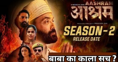 Aashram Chapter 2 Trailer