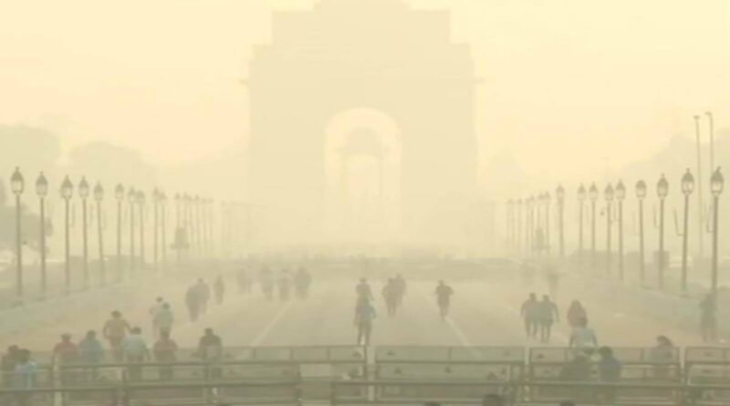 Improvement in air pollution