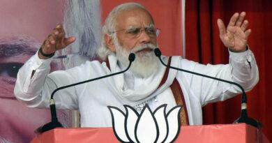 PM Modi Bihar Rally