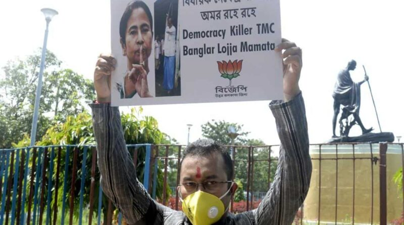 West Bengal: Another