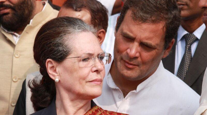 Meeting of top Congress leaders