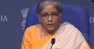 Nirmala Sitharaman Announced