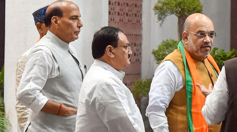 Meeting of Shah
