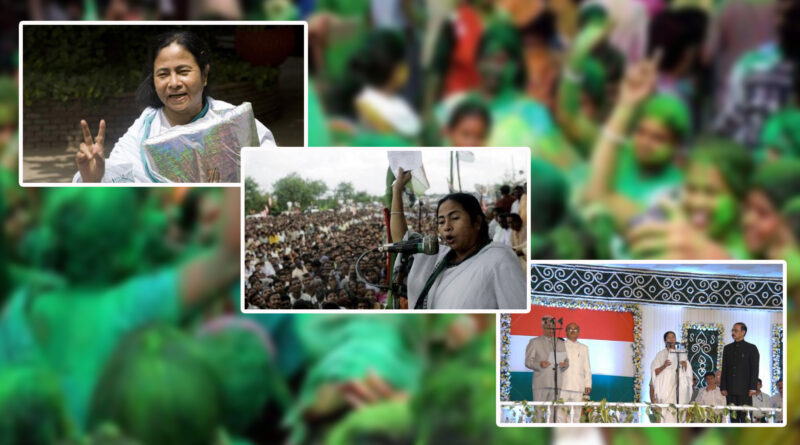 Differences in Trinamool
