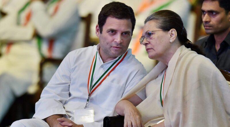 Special Congress meeting