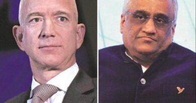 Future And Amazon