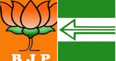 BJP and JDU open