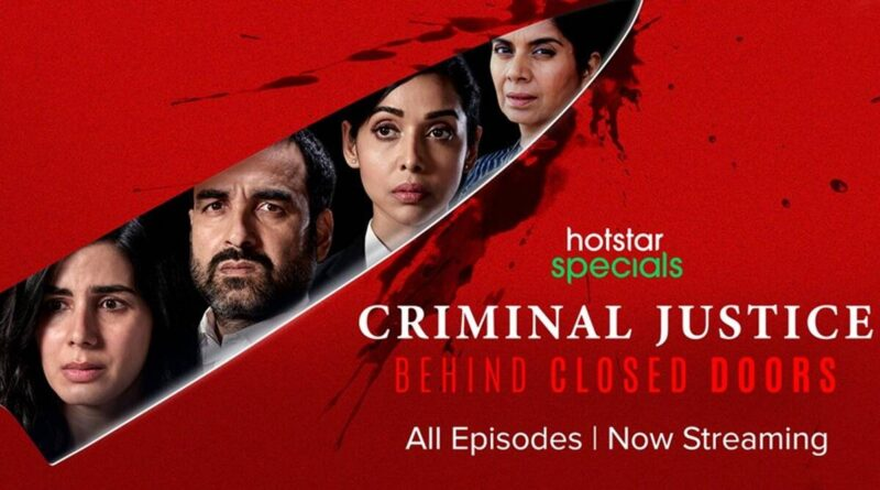 Criminal Justice Behind Closed Doors Review: