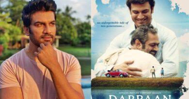 Darbaan Movie Review: