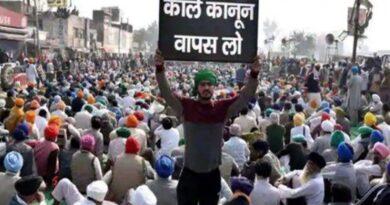 Farmer Protest: