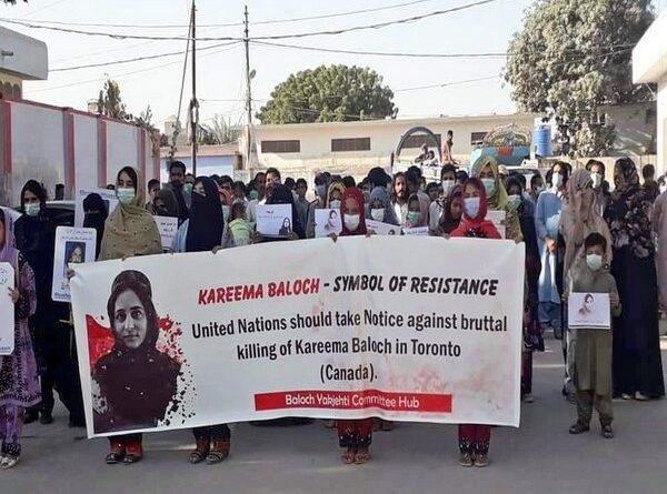 Demonstration In Balochistan