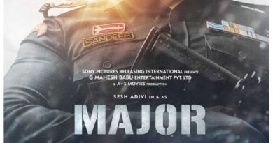 Major First Look