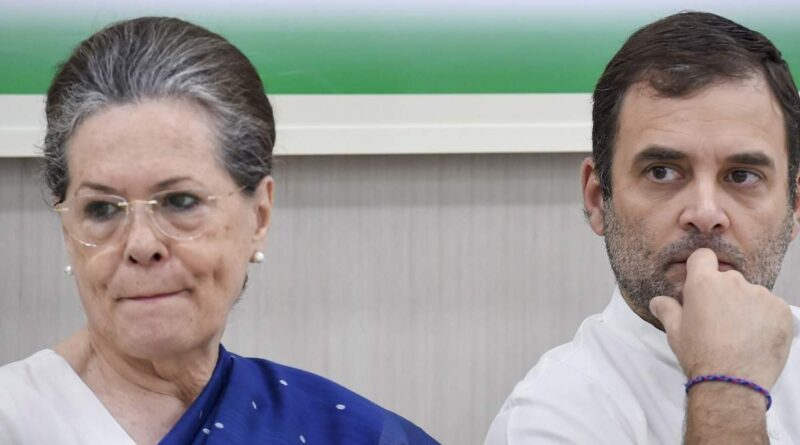 Discussion within senior Congress