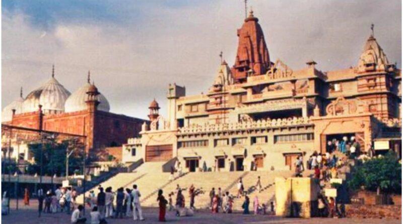 Shri Krishna Janambhoomi