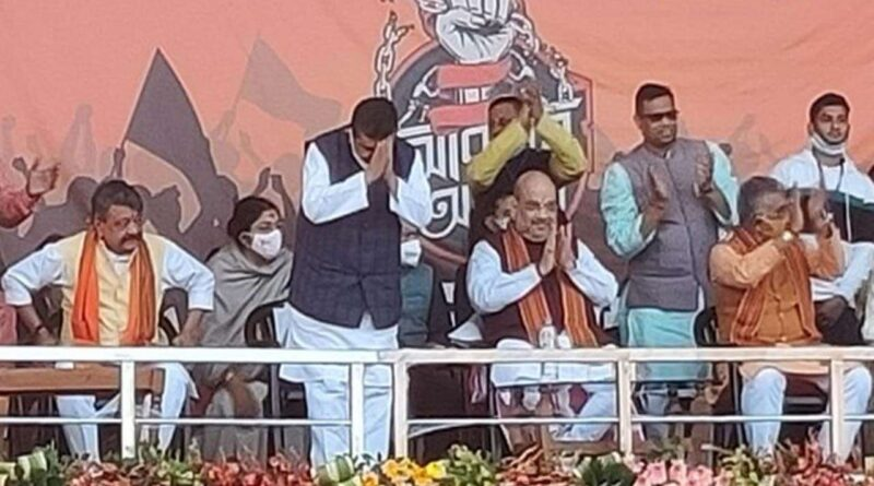 Suvendu Adhikari joined BJP