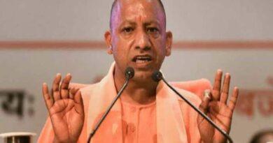 CM Yogi Adityanath Ayodhya Visit