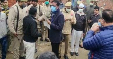 Bulandshahar Hooch Incident
