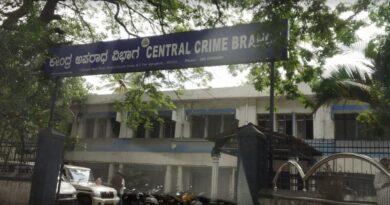Bangalore Crime: