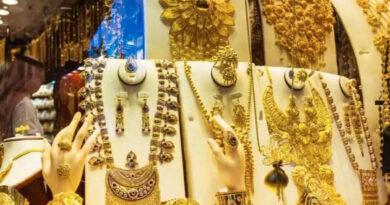 The gem-jewelery sector